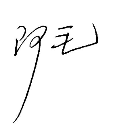 简笔画 设计 矢量 矢量图 手绘 素材 线稿 400_459